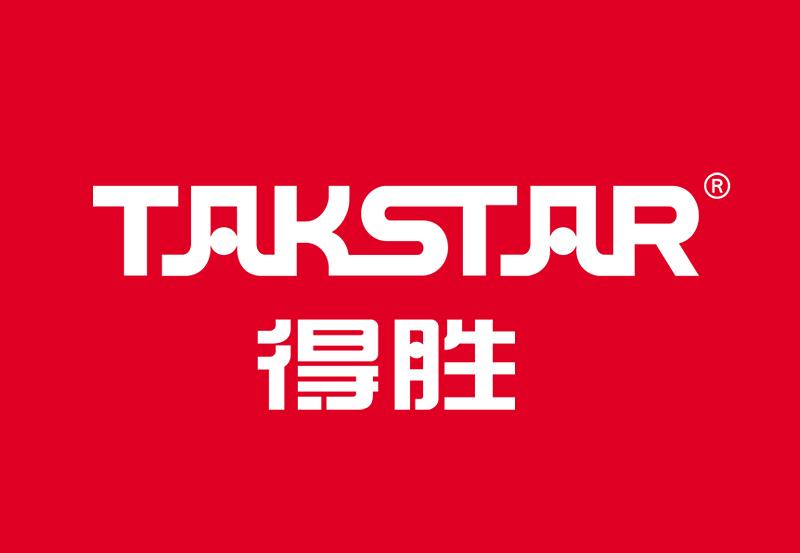 TAKSTAR得胜 携人气新品亮相2019香港秋季电子产品展
