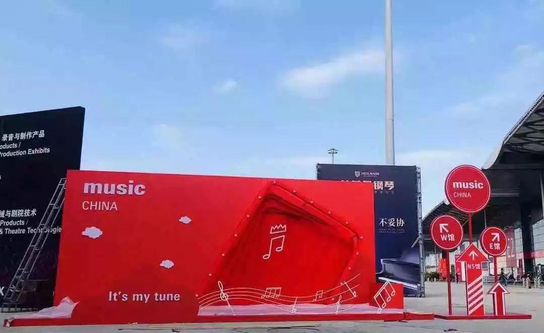 2019 上海国际乐器展出色闭幕 爱新聚福精彩回顾