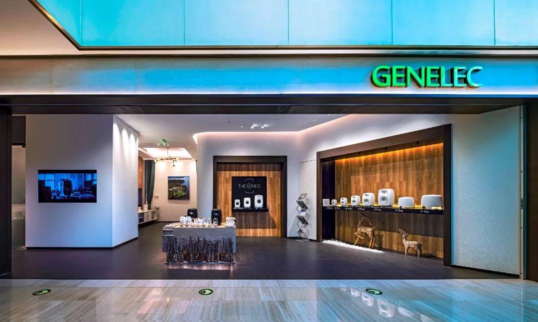 GENELEC真力北京国贸体验店,一周年回顾 繁忙都市中的精神角落
