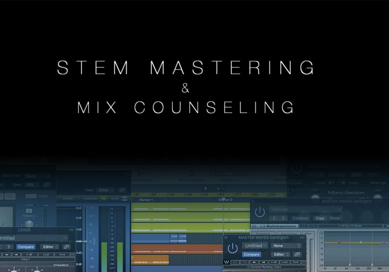 分轨母带处理(Stem Mastering)是什么?为什么需要?