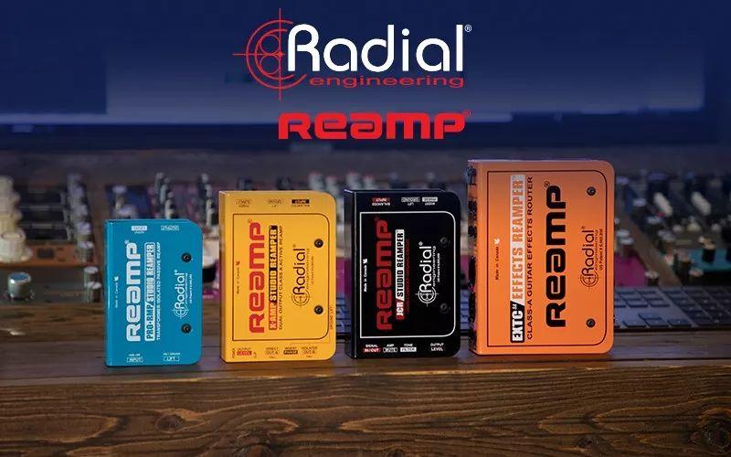 视频教程丨如何正确使用吉他 Reamp?