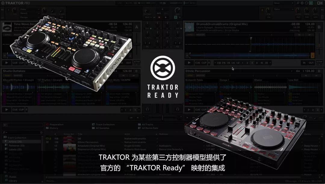 NI 技术支持|在 TRAKTOR 上使用第三方控制器映射