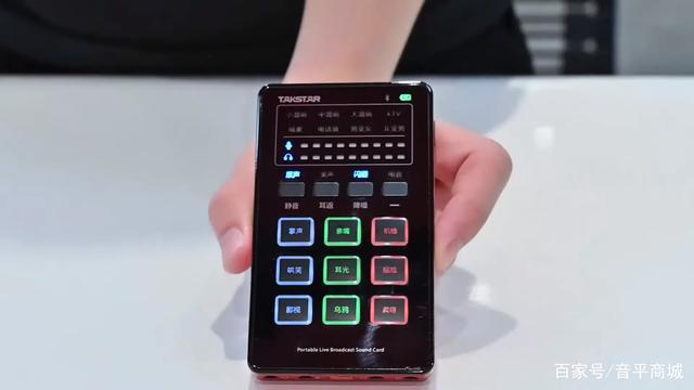 干货丨手机声卡如何调试?