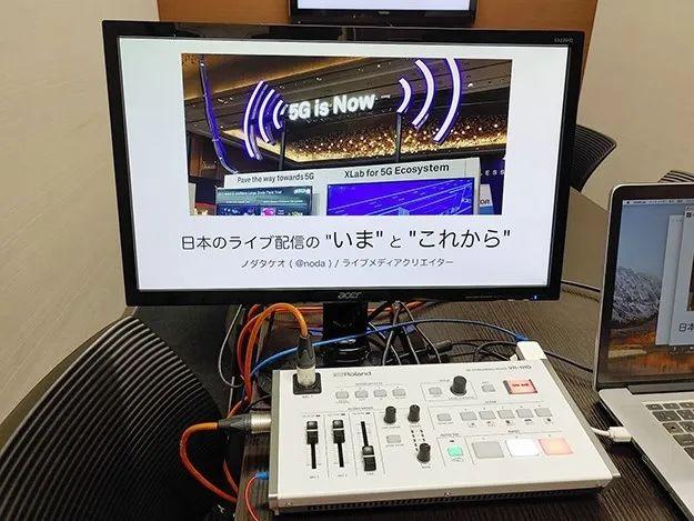 直播推流方案推荐,画质更清晰,音质更好