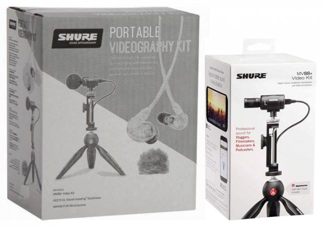 SHURE 便携式摄录套件 MV88+ 和 SE215 评测