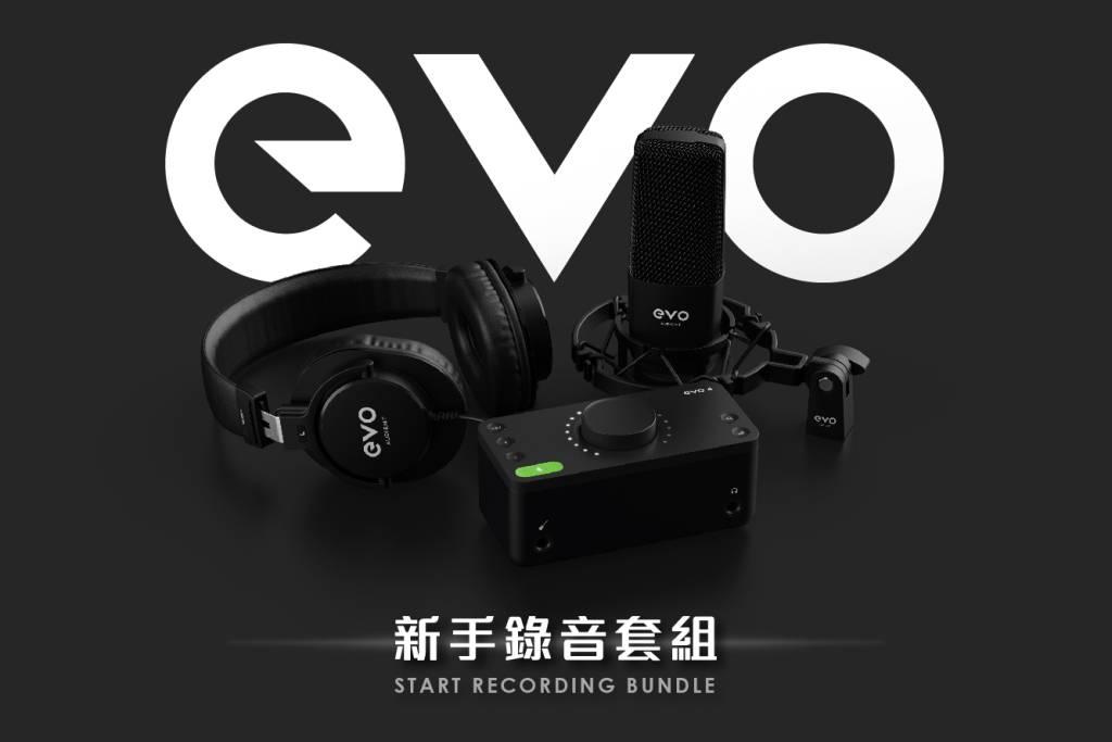 EVO Start Recording Bundle 录音声卡介绍