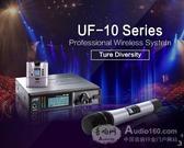 JTS首代超宽频自动选讯系统UF-10 Series
