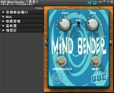 双音效果器BBE Mind Bender