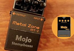 Mercuriall Audio发布Metal Area MT-A免费失真效果器