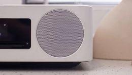 雅马哈 TSX-B237 桌面音箱 产品详情
