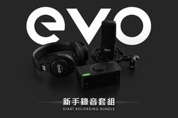 EVO Start Recording Bundle 录音声卡介绍