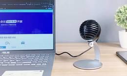 适合职场人士、居家办公、远程教学的 Shure MV5C 数字话筒测评