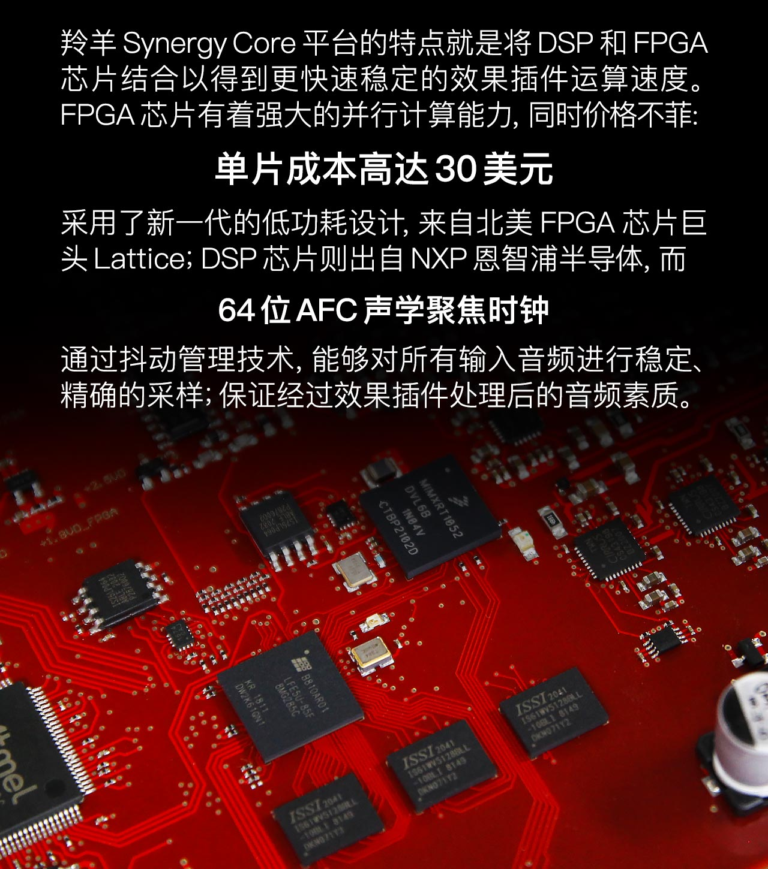 Antelope_ZenGo评测21.jpg